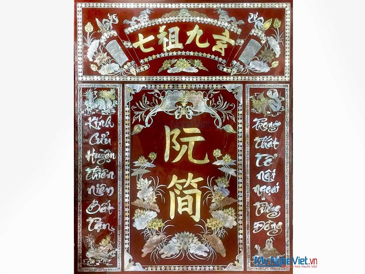 Bộ tranh Cửu Huyền Thất Tổ, Liễng thờ Cẩn Ốc Xà Cừ 1mx0.80m (hàng đặt)